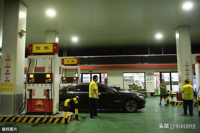 国家发展和改革创新联合会宣布,中国特制石油价格没有调节!