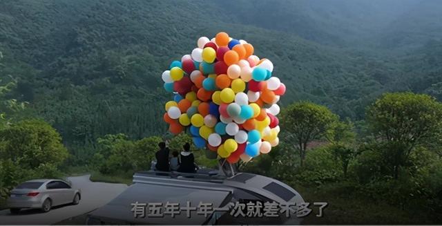 父母为儿子圆梦飞屋环游,玩两年还赚了几十万 全球新闻风头榜 第1张