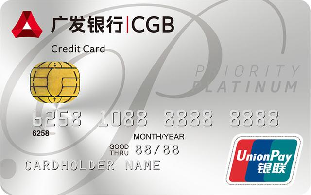 收到银行邀请开通备用金的信息,我要不要使用?