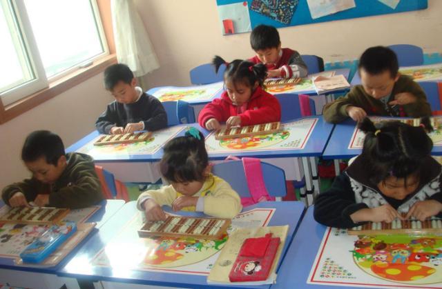 小学生,小学生迎来坏消息,学前班或被取消,小学阶段再增两门课程