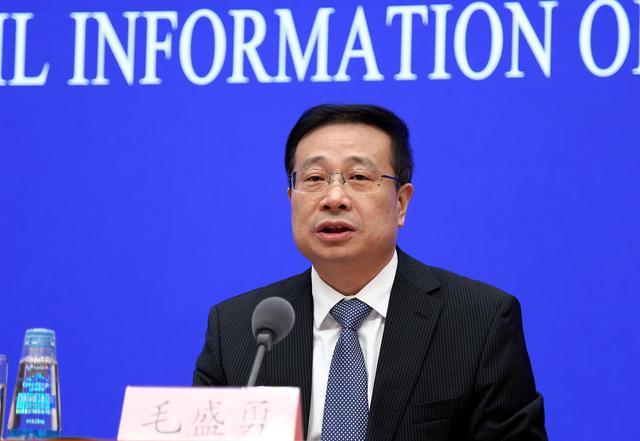 大增18.3%,中国一季度GDP近25万亿!网友纷纷叫好