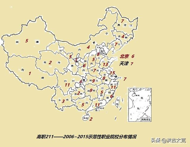 黑龙江单招学校排名,单招报考,选择211职业院校——国家示范性高等职业院校明细