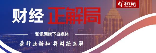 2021年第35期全世界亿万富翁榜:北京菲莲娜超出40%来源