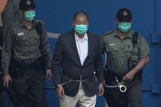 9名反中乱港分子非法集结被判刑!黎智英获刑12个月 全球新闻风头榜 第1张