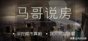 武汉营销策划,首付50-80万元,武汉三环内5个地铁盘,看准了,别踩坑