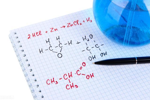 高中化学:45道基本原理题型清单、全部掌握轻松拿下25分