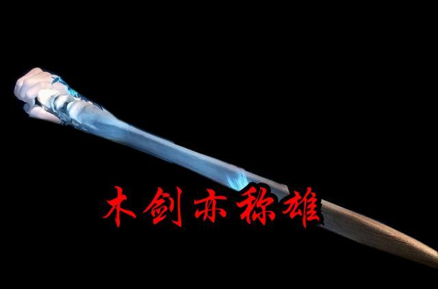 漫画刀剑,以剑之名,名动九州!只闻其剑便知其人!动漫里的名剑你识几把?