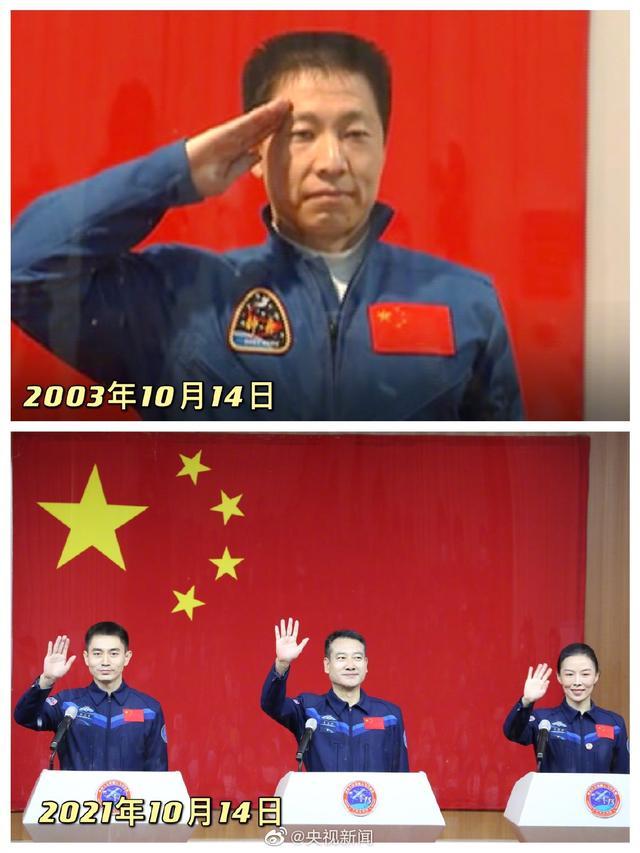 珍贵画面!中国航天员见面会对比照