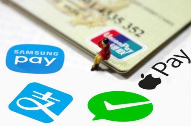 手机支付更改了我们的日常生活习惯性