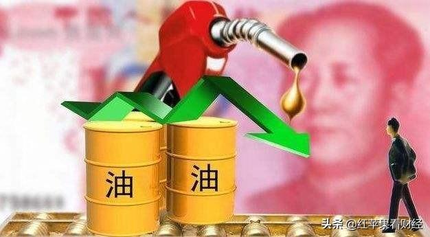 """好消息:4月15日,油价有望""""下调"""""""