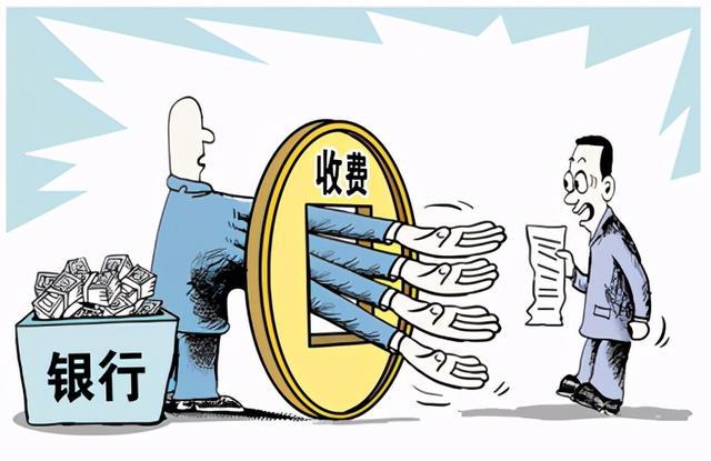 金融机构不容易有哪些难题