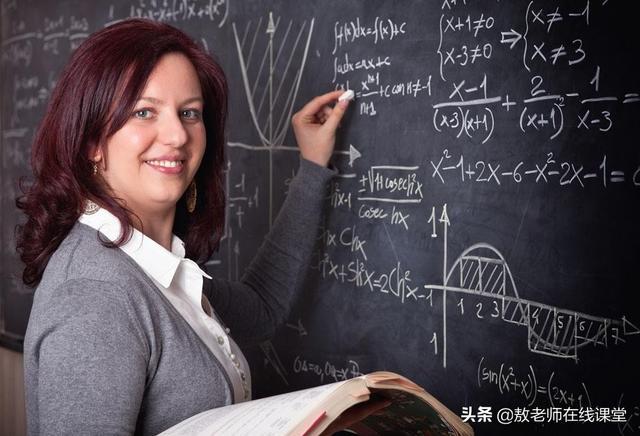 教师的知识,互联网时代,优秀教师应具有的能力与知识