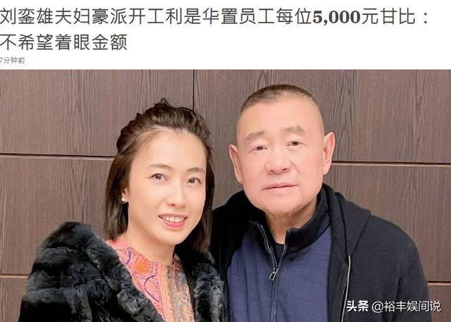 甘比宣布接任胞姐陈古韵参加华人置业行政总裁、法定代理人、项目