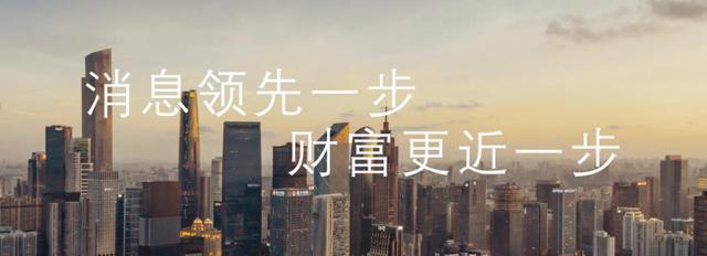 澳大利亚房产,中国买家大批撤离后,澳洲房地产一地鸡毛?债务总额飙至13068亿