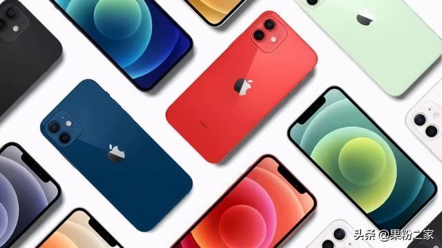 """苹果12手机真实图片,iPhone 12销量破亿!新""""钉子户""""手机诞生?"""