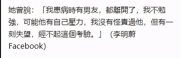 31歲香港女星病逝!患病後面癱遭男友拋棄,偶像容祖兒悲痛悼念