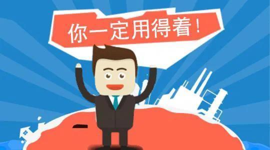 营销技巧,【销售必看】11种营销方式,让客户无法拒绝你(实战干货)