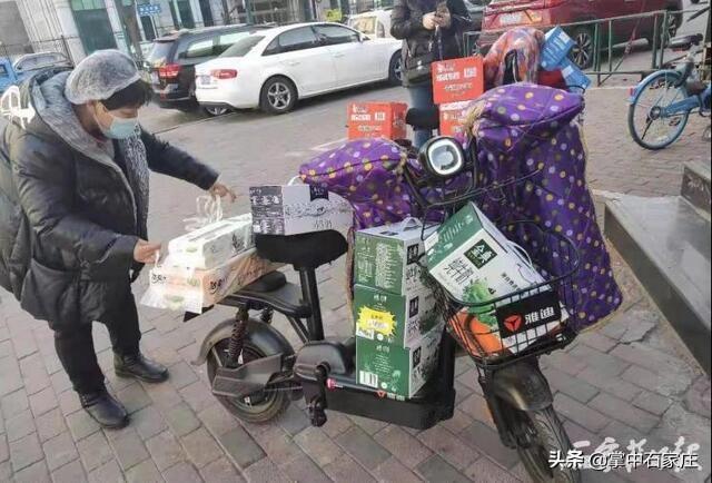 石家庄网络营销,10日起,石家庄各商超线上销售受市民点赞,点点手机菜就来了