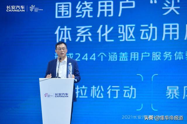 突发 | 长安汽车博士、副总裁余成龙离世,8月底还曾对外发表演讲 全球新闻风头榜 第1张