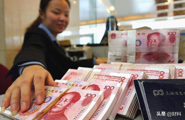 中国人储蓄率下降,总债务超200万亿殊不知