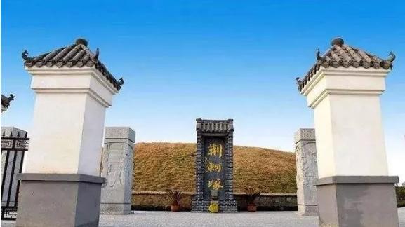 鹤壁景点,2020想去中国鹤壁旅游景点:荆轲冢,金山寺,朝阳山,五岩山