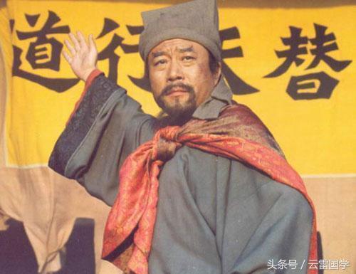 宋江的性格特征,从宋江的两个绰号,看出他是什么样的人