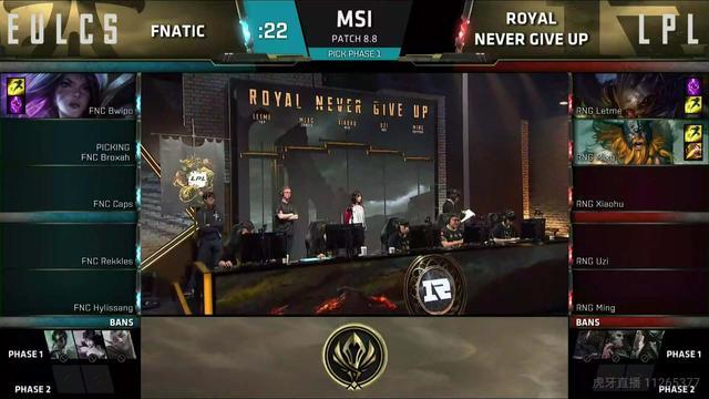 MSI小组赛 RNG vs FNC,RNG揪心的拿下第一场胜利