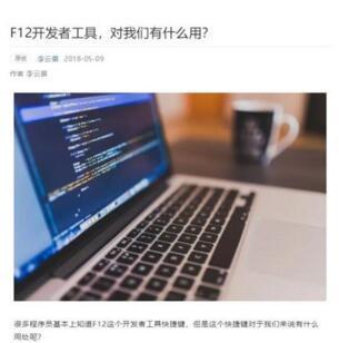 网页版pdf,如何把网页转换为PDF格式文件?