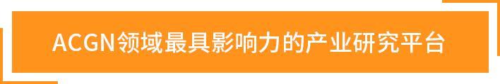 """韩国免费阅读漫画大全,韩国盗版漫画之痛:""""夜兔""""带来2400亿韩元损失,业界呼吁更多法律约束"""