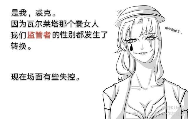 同人h漫画,第五人格同人漫画:性转之后……