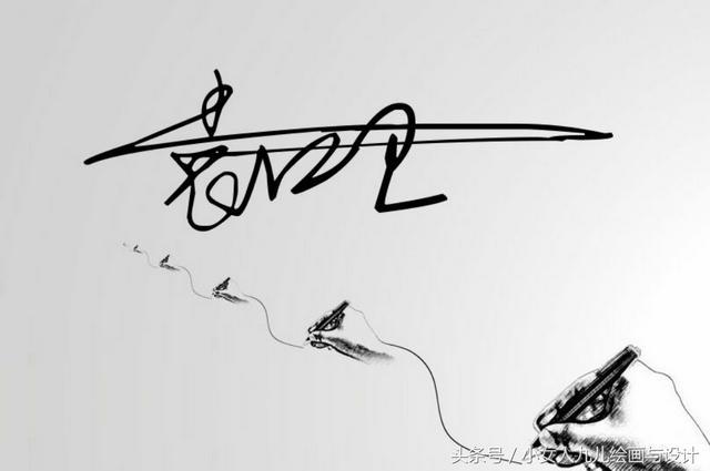 学签名设计,免费签名设计 回复签名设计