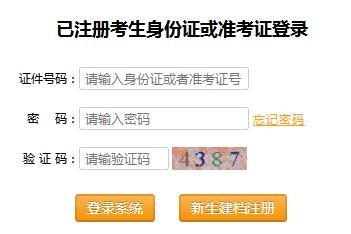 重庆自考成绩查询,2018年10月重庆自考报名入口8月25日开通