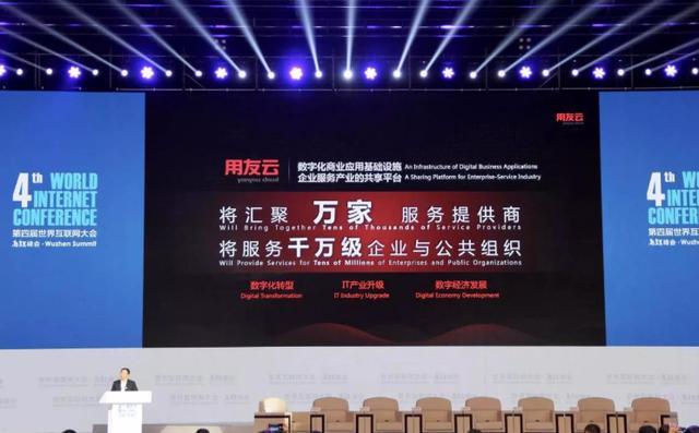 企业管理软件有哪些,2018年中国市场行业管理软件十大品牌排行榜,今年谁又是第一?