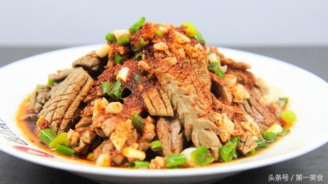 猪腰子的做法,鲜脆腰花的家常做法,一次做四个不够吃,脆爽不腥臊,尝一口吧