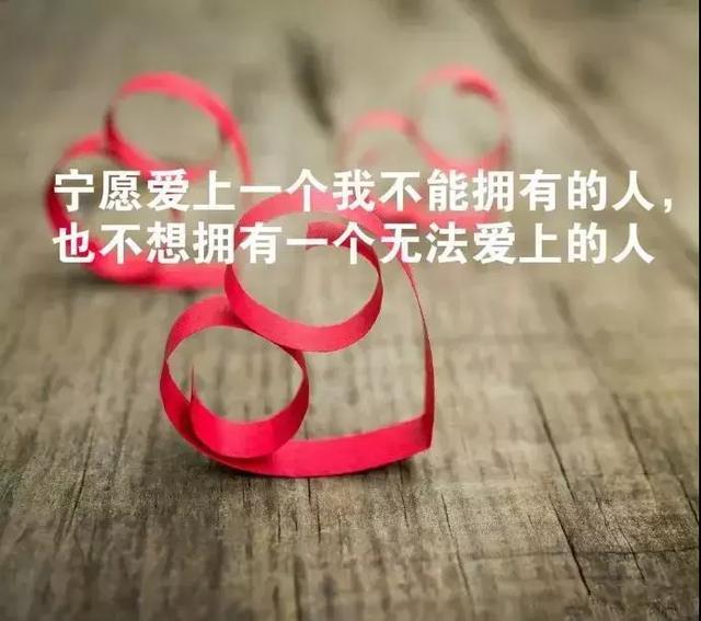 生活感悟经典句子,适合发朋友圈的人生感悟心情说说短句 感悟人生的经典句子