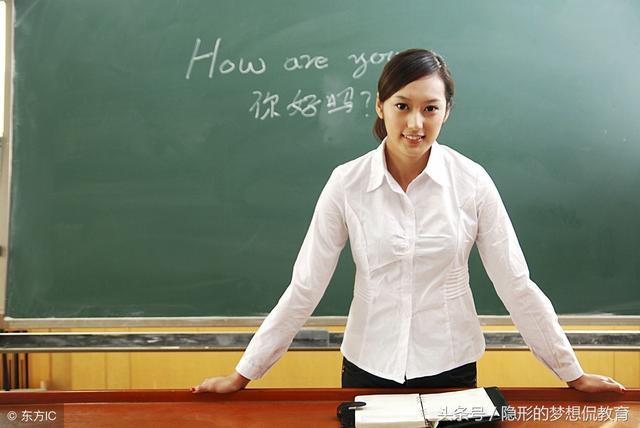原创新目标英语unit 8教案