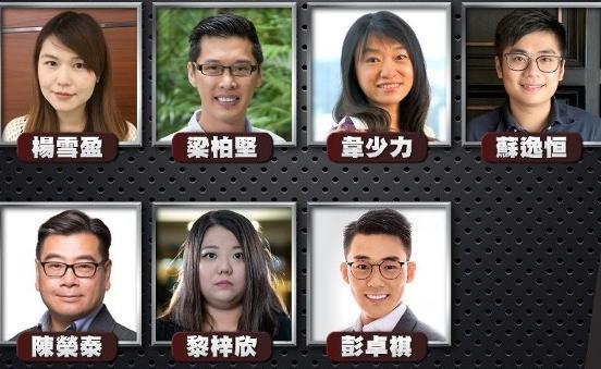全部DQ!香港首场区议员宣誓结果尘埃落定,乱港违法者一个不留