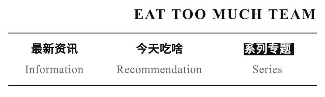 北京美食,藏了一年,终于把北京这些宝藏店公开了
