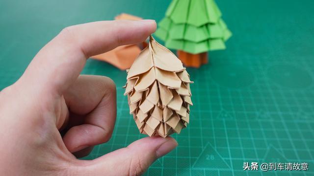 正方体怎么做,折纸松果图片教程,考验基本功的时候到了