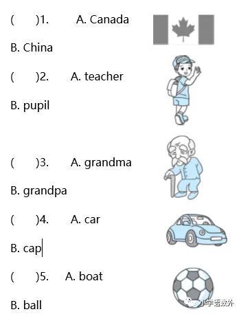 人教版三年级英语下册常考易错突破卷附答案