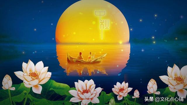 十五夜望月古诗,写中秋最唯美的一首唐诗,是咏月诗的千古名篇,末尾二句惊艳文坛