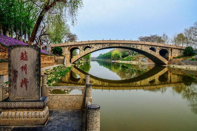 """赵州桥简介,赵州桥的悲剧:屹立千年不倒,却在60年前彻底""""消失""""了"""