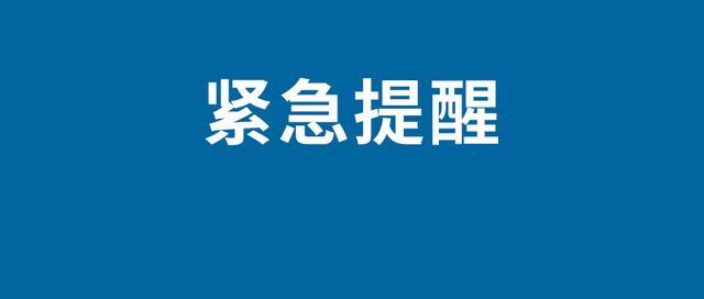 """台风""""圆规""""已加强为强热带风暴 深圳、广州天气预报 全球新闻风头榜 第1张"""