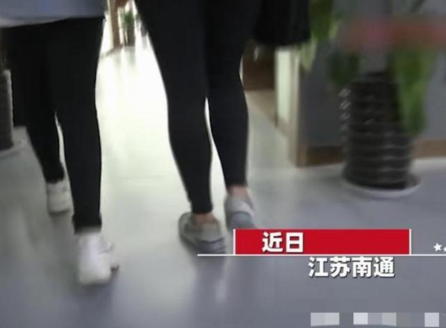 江苏一男子误闯健身会所女浴室,三名裸身女子正在穿衣服,被看女子退费却被拒绝 全球新闻风头榜 第2张