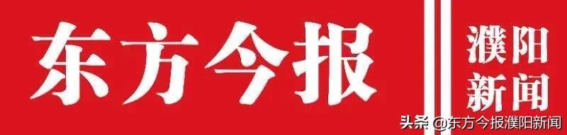 """中小学生守则,濮阳市第七中学 举行""""学守则、学规范、做文明有礼七中人""""主题演讲活动"""