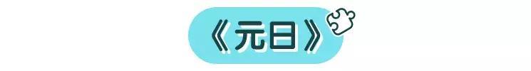 中文动画片,这几部优秀的国产动画片,暑假赶紧给娃安排上