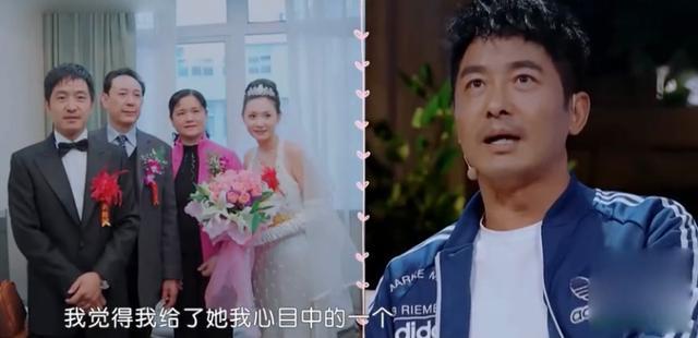 程莉莎被气哭?不愿跟郭晓东回农村养老,哭诉老公对她没有偏爱 全球新闻风头榜 第5张