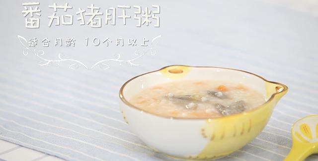 宝宝粥的做法大全,10个月以上宝宝补钙补锌,做法简单营养全面的几道粥