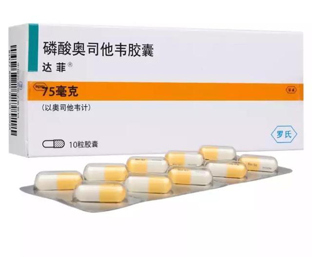 抗病毒的药物有哪些药,常用抗流感病毒药,你知道几种?
