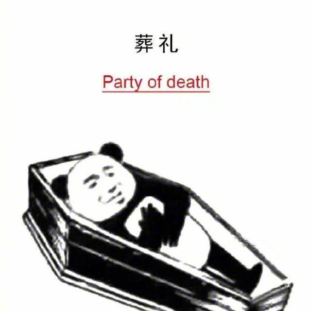 搞笑英语短句,搞笑段子,那些中国式英语翻译,笑死我了哈哈哈哈